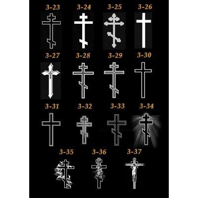 Кресты, полумесяц (символ веры)