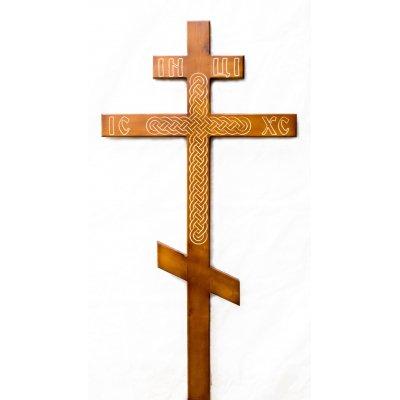 """Крест старопечатный """"Плетеный"""" (арт. 9.2)"""
