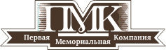 Первая Мемориальная Компания
