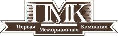 Первая Мемориальная Компания